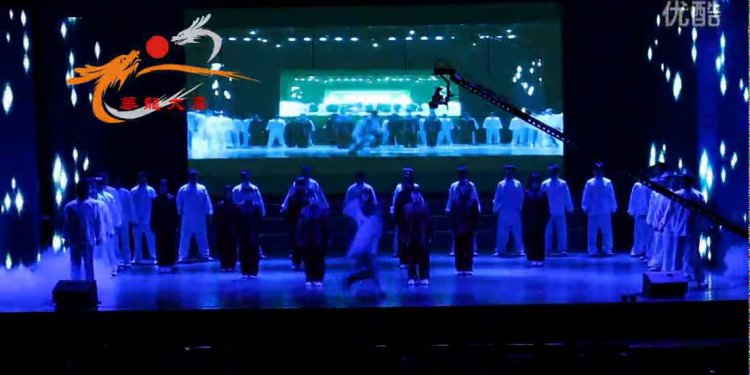 1456 Shaolin martial arts 5