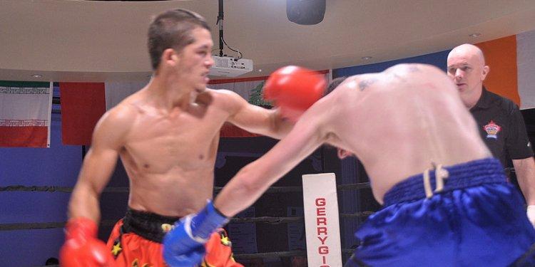 AMA 7 Combat Martial Arts