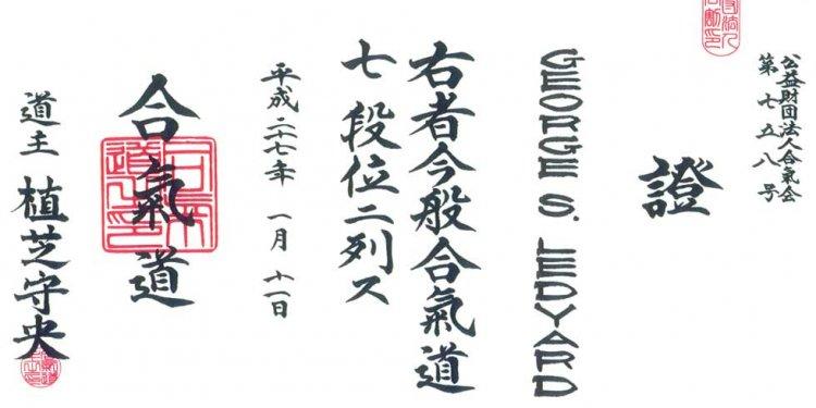George Ledyard, Aikido 7th Dan