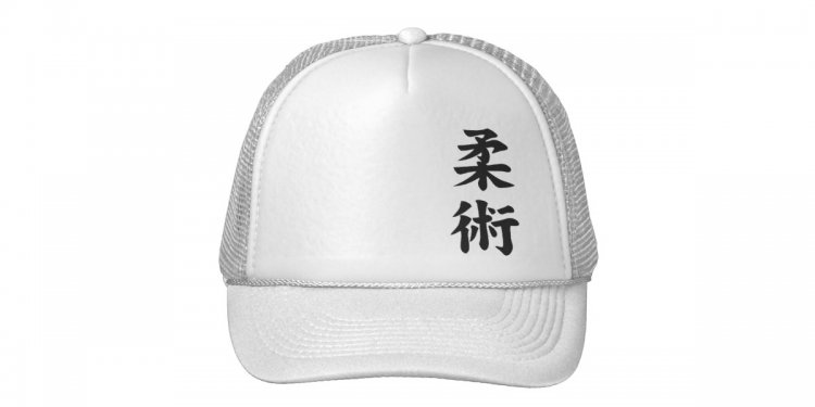 Jiu-Jitsu Kanji Gentle Art MMA