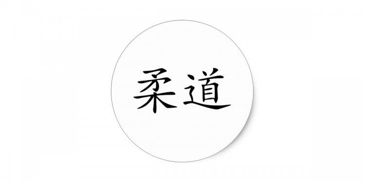 Judo - chinese round sticker |