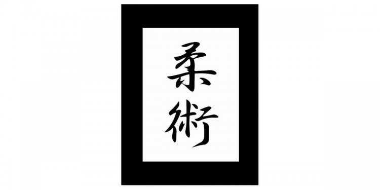 Jujutsu Kanji Postcard |