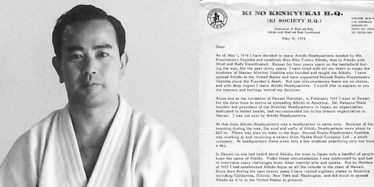 Koichi Tohei s 1974 Letter of