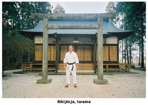 Daniel Brasse in front of the Aiki Shrine in Iwama