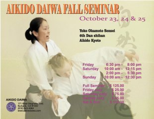 Image of Flyer for Yoko Okamoto Sensei Seminar at Aikido Daiwa in Burbank, CA October 2015