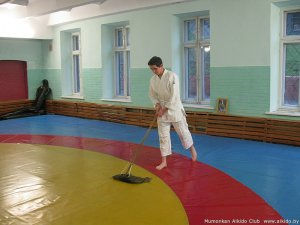 It is necessary to clean the dojo