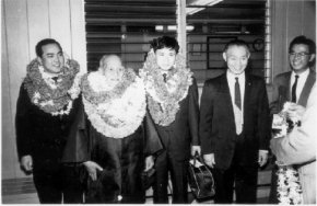 Morihei Ueshiba arrives in Hawaii