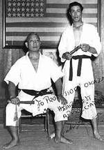 Professor Okazaki and Sensei Wally Jay