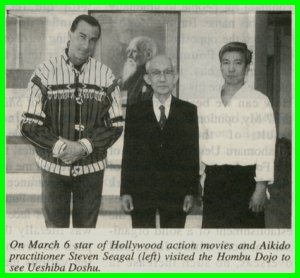 Steven Seagal, Doshu Kisshomaru Ueshiba & his son
